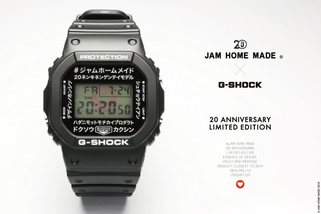 Jam Home Made x G-Shock DW-5600 2018 20th Anniversary Collaboration Watch