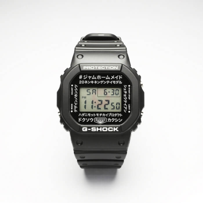 G-Shock DW-5600 x Jam Home Made 20th Anniversary Collaboration Watch