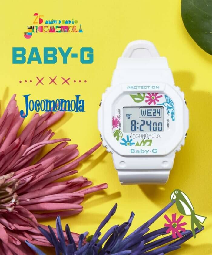 Jocomomola x Baby-G 2019 Collaboration Watch for 25th Anniversary