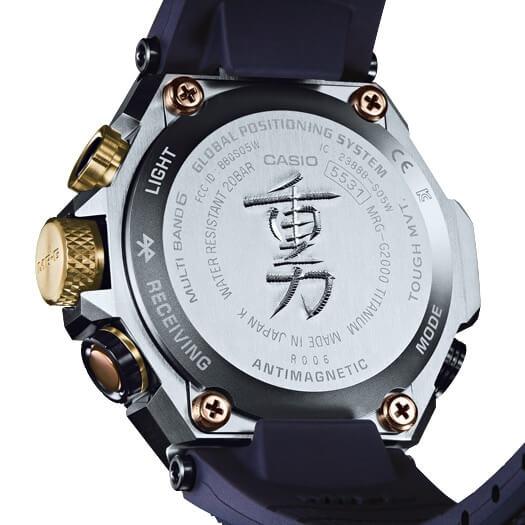 G-Shock MRG-G2000RJ-2A Jyuryoku Maru Case Back