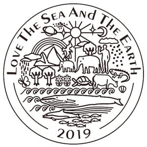 Casio Love The Sea And The Earth 2019 Case Back