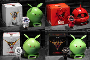 Gundam 40th Anniversary x G-Shock Collaboration in China