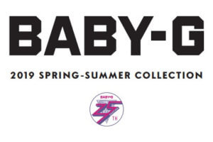 Casio Baby-G 2019 Spring-Summer Catalog & Girl's Party! Site
