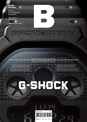 Magazine B Issue 77 G-Shock