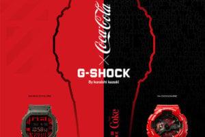 Coca-Cola x G-Shock DW-5600 and GA-110 Box Sets in China