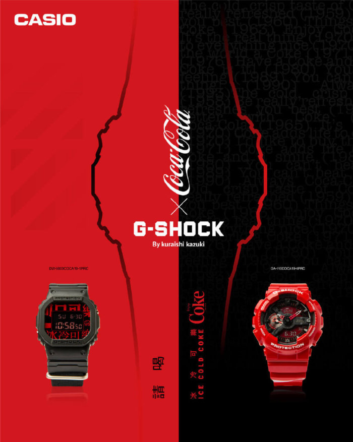 Coca-Cola x G-Shock DW-5600COCA19-1PRC GA-110COCA19-4PRC for China 2019