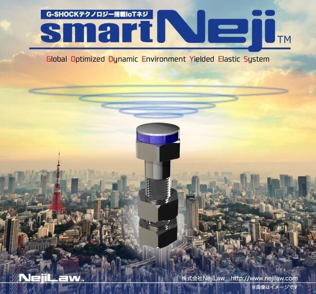 NejiLaw x Casio G-Shock SmartNeji Smart IoT Screw