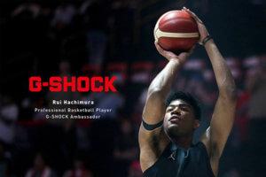 Rui Hachimura G-Shock Ambassador