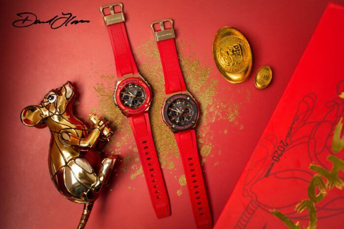 G-Shock GST-W300CX-4APFM & GST-W300CXB-4APFM Year of the Rat Chinese New Year 2020 Editions by David Flores