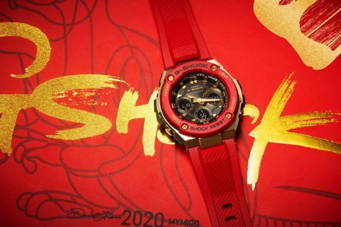 G-Shock GST-W300CX-4APFM