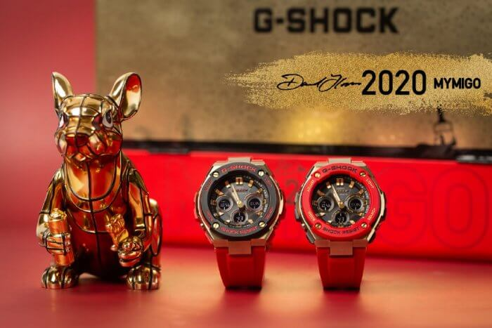 G-Shock GST-W300CX-4APFM & GST-W300CXB-4APFM Year of the Rat Chinese New Year 2020 Editions