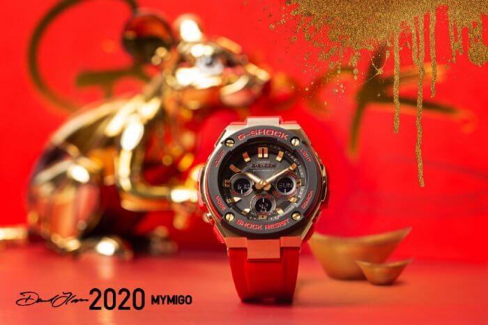 G-Shock GST-W300CXB-4APFM