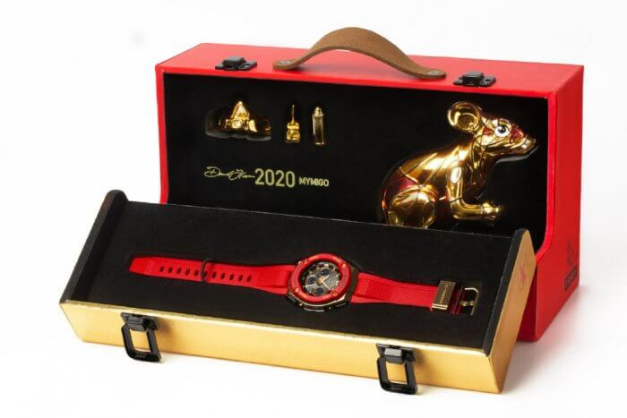 G-Shock Year of the Rat Chinese New Year 2020 Editions Vintage Case