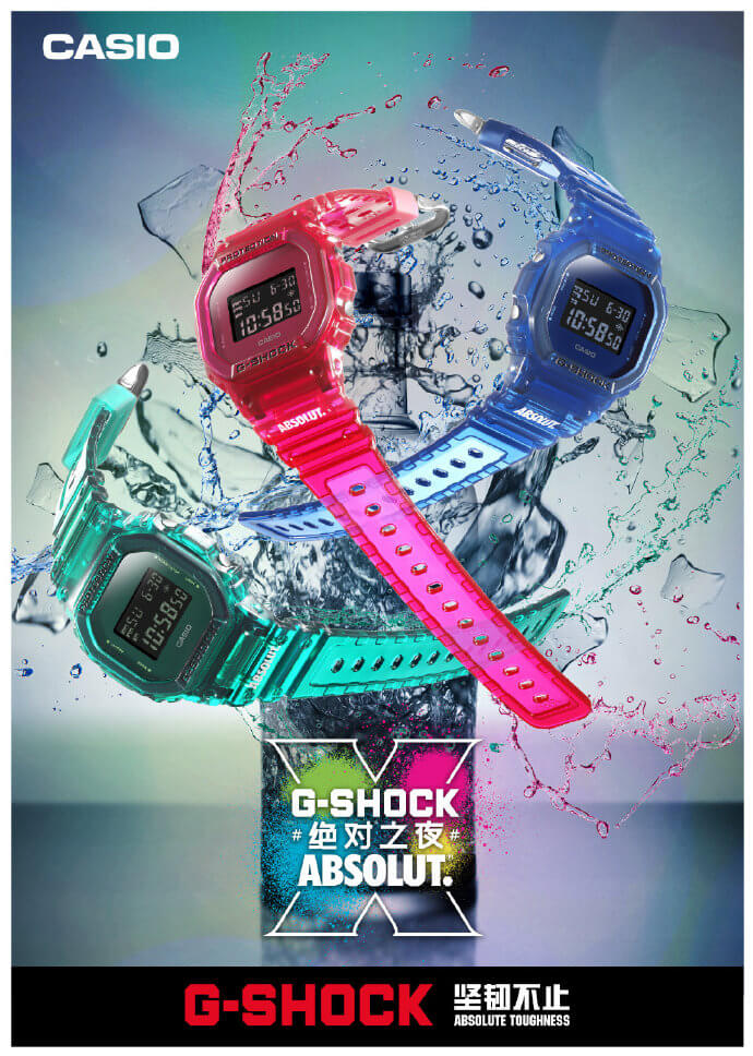 Absolut x G-Shock DW-5600SB Gift Packs in China