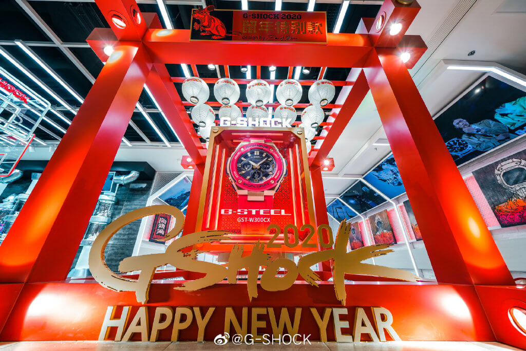 G-Shock Chinese New Year Display at iAPM Mall Shanghai China