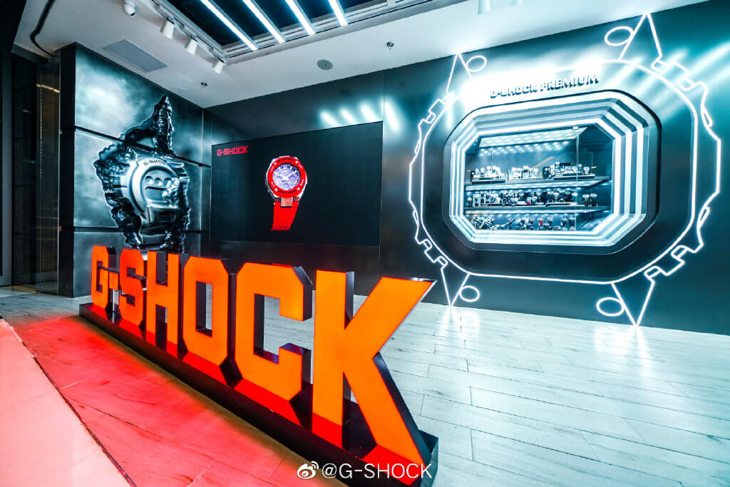 G-Shock Display at iAPM Mall Shanghai China