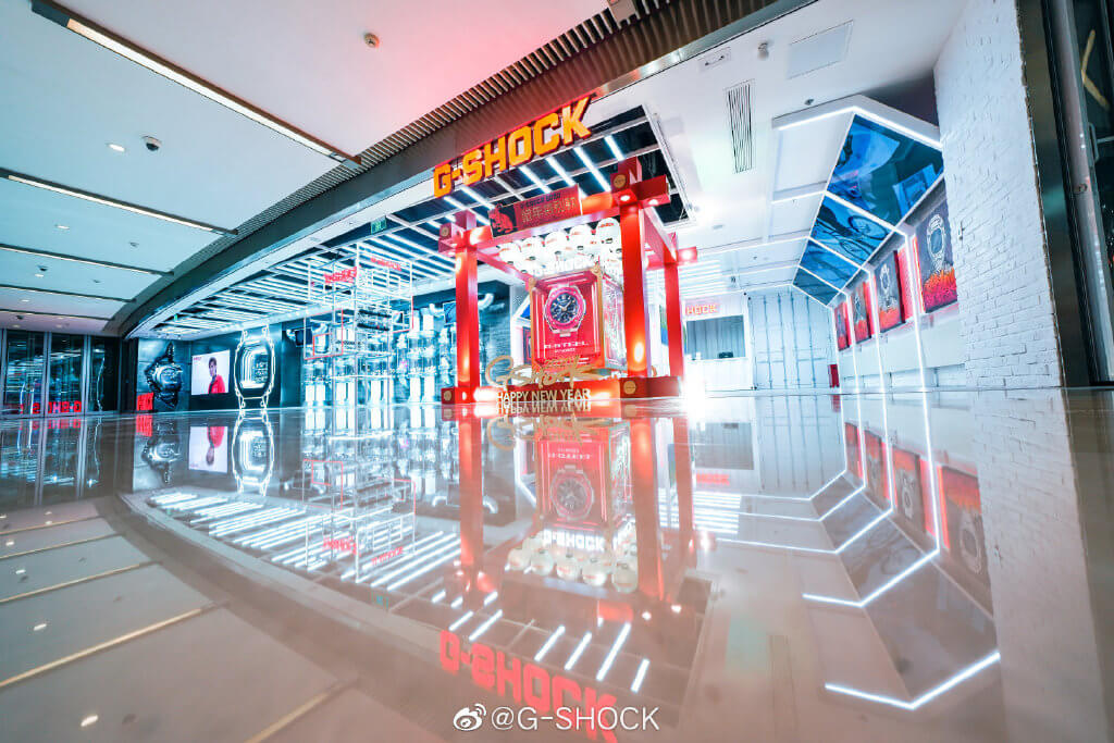 G-Shock Store at iAPM Mall Shanghai China