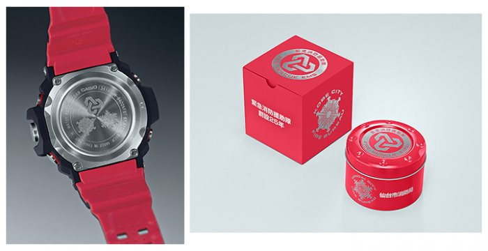 G-Shock GW-9400NFST Case Back and Box