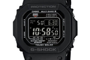 G-Shock GW-M5610-1B now sold by Amazon