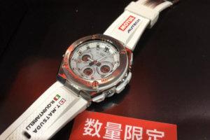 Nissan NISMO x G-Shock G-STEEL Watches at Tokyo Auto Salon 2020
