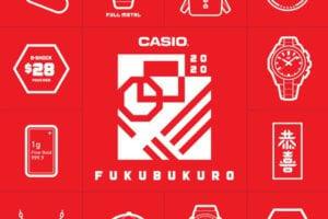 G-Shock Singapore Fukubukuro Lucky Bag 2020