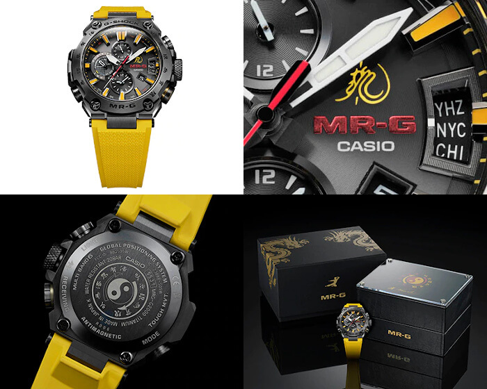 Bruce Lee x G-Shock MR-G MRG-G2000BL