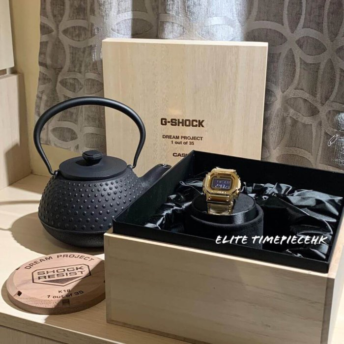 18k Solid Gold Dream Project G-Shock G-D5000-9 Box