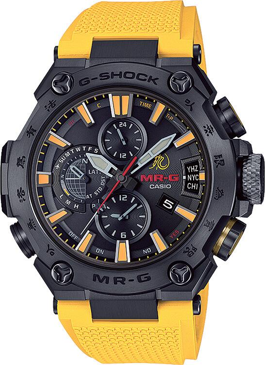 G-Shock MRG-G2000BL-9A
