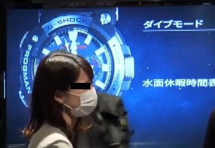 G-Shock Frogman GWF-A1000 Display Promo
