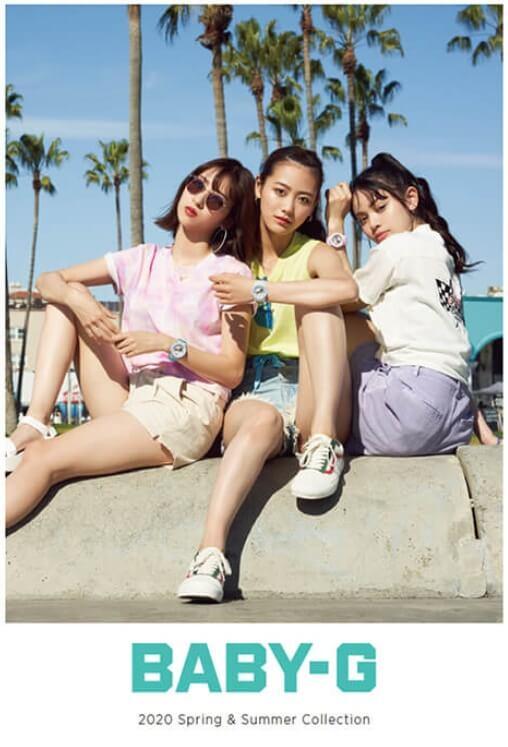 Baby-G 2020 Spring & Summer Catalog