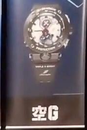 G-Shock New Gravitymaster 2020