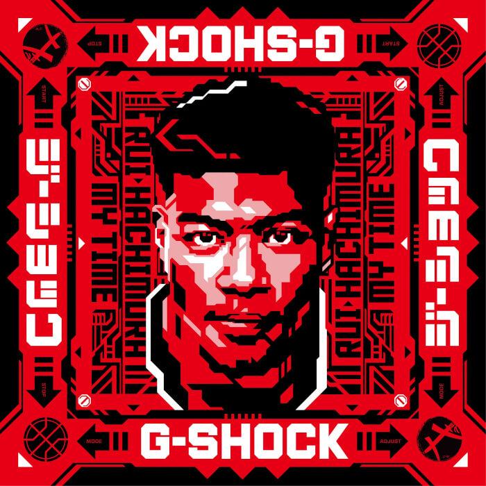 Rui Hachimura Bandana G-Shock Promotion