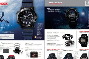 Takeaways from Casio Watch Collection 2020 Vol. 1 (Japan)