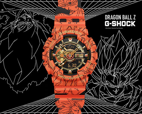 Dragon Ball Z G-Shock