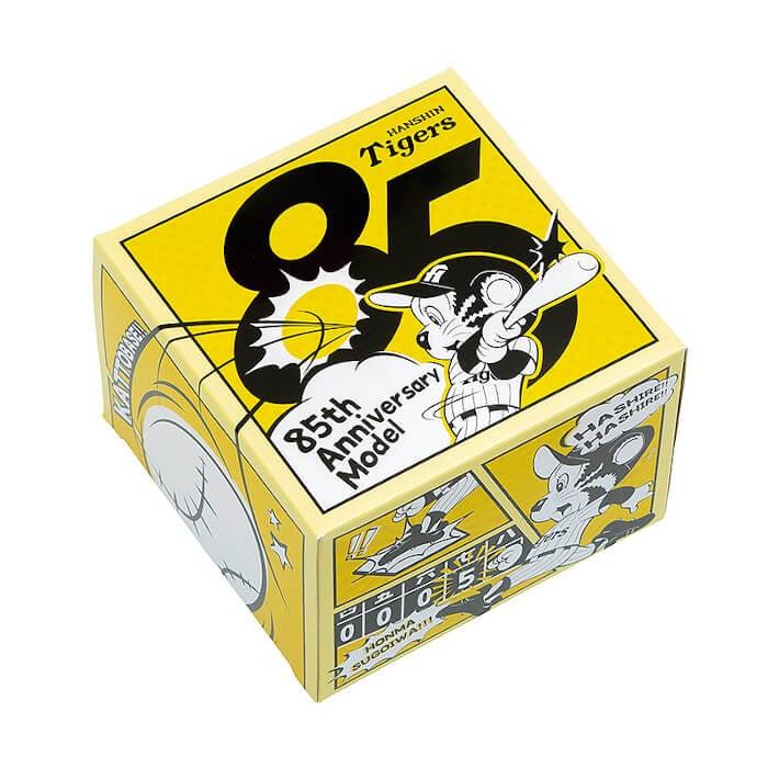 Hanshin Tigers x G-Shock G-100 Box