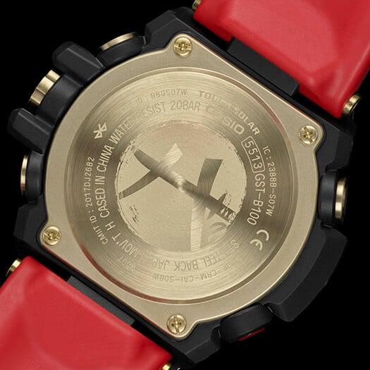 G-Shock GST-B100RH-1A Case Back