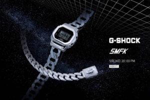 SMFK x G-Shock GM-S5600 Collaboration Gift Set