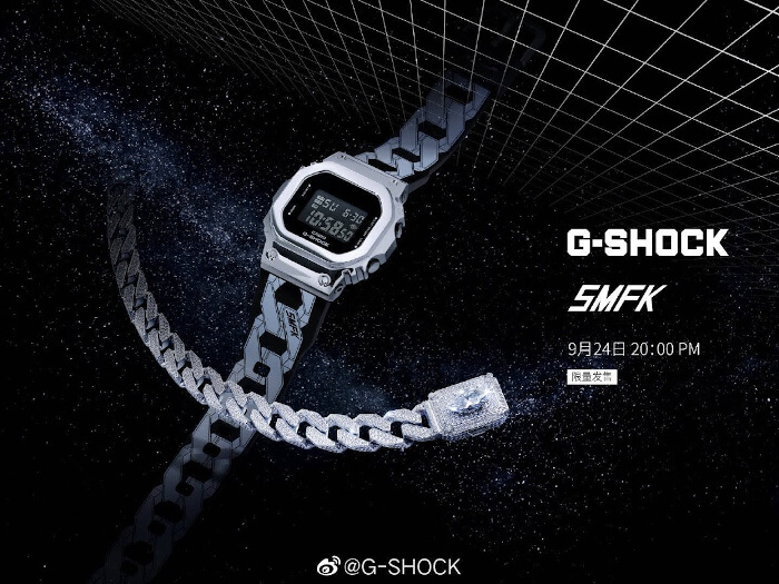 SMFK x G-Shock GM-S5600 Collaboration Gift Set
