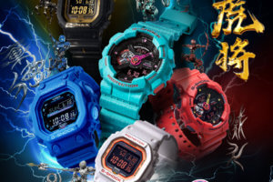 G-Shock Five Tiger Generals Series by Jahan Loh