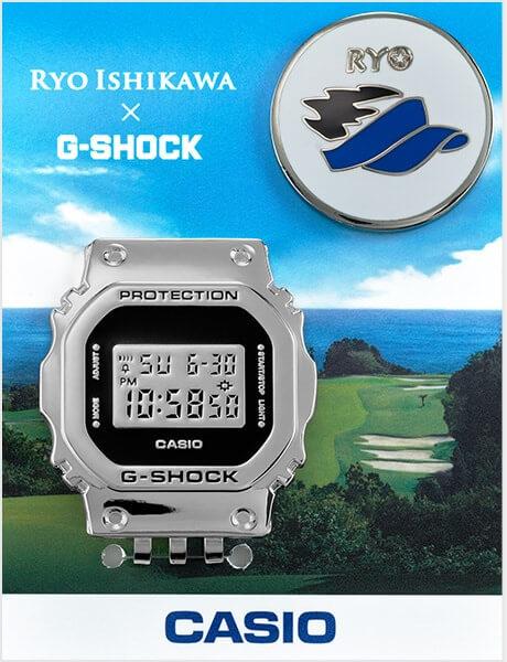 Ryo Ishikawa x Casio G-Shock Golf Marker Gift