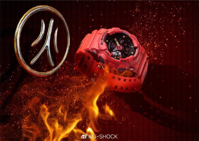 G-Shock GA-110SGH-4A