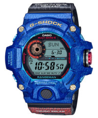 G-Shock Rangeman GW-9406KJ-2JR