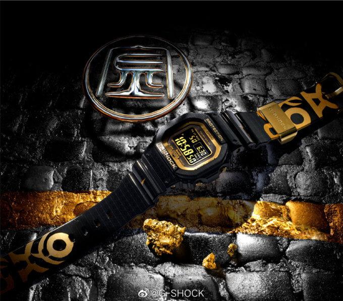G-Shock GW-B5600SGM-1