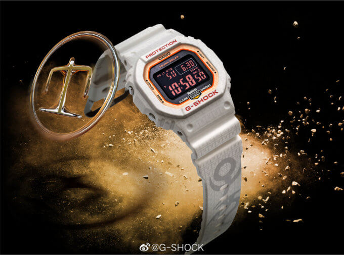 G-Shock GW-B5600SGZ-7