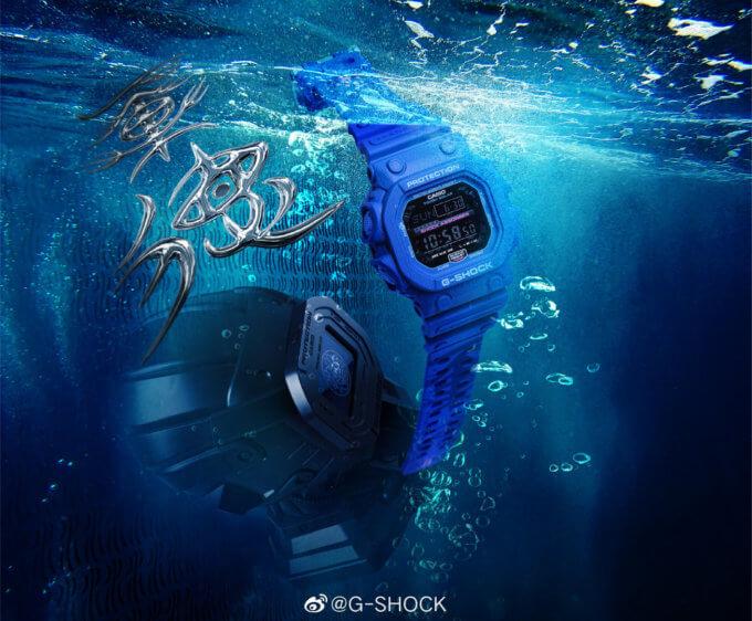 G-Shock GX-56SGZ-2