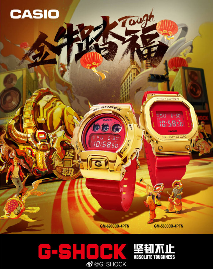 G-Shock GM-5600CX-4PFN and GM-6900CX-4PFN for Chinese New Year 2021 Year of the Ox Zodiac Edition