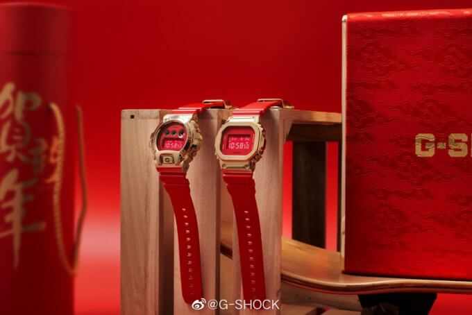 G-Shock GM-5600CX-4 and GM-6900CX-4 for Chinese New Year 2021 Year of the Ox Zodiac Edition