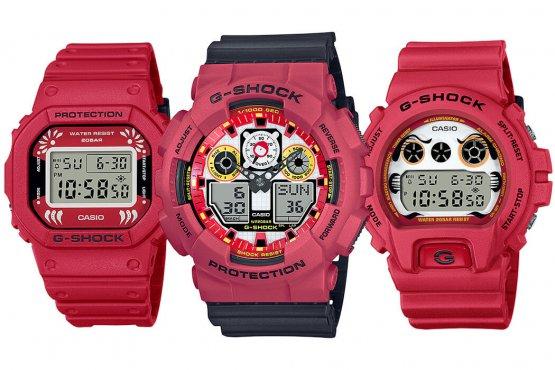 G-SHOCK DARUMA DOLL SERIES: DW-5600DA-4, DW-6900DA-4, GA-100DA-4A (DW-5600DA-4JR, DW-6900DA-4JR, GA-100DA-4AJR)