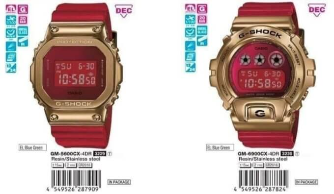 G-Shock GM-5600CX-4 and GM-6900CX-4 Chinese New Year 2021 Year of the Ox (GM-5600CX-4DR, GM-6900CX-4DR)