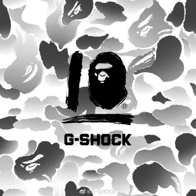 BAPE x G-Shock DW-6900BAPE20-1PFP Camo and Logo